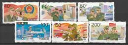 CHINE - N°3558/61 ** (1998) La Police - 1949 - ... République Populaire