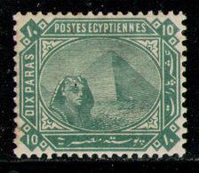 EGYPT 1884 - From Set MH* - Egypte