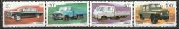 CHINE - N°3404/7 ** (1996) Automobiles - 1949 - ... République Populaire