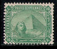 EGYPT 1884 - From Set MNH** - Egypte