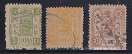 Cina Impero 1895 60° Ann- Dell'imperatrice 3 Val.usati  Yv. N°8,9,12. Ben Centrati - China