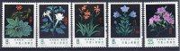 CHINE - N°2184/88 **  (1978)  Fleurs - Neufs