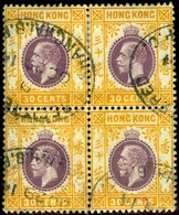 Hong Kong - Shanghai. SG #Z867. Used Block Of Four. - Other