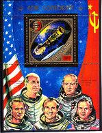 SPACE - COMORES - S/S Gold MNH - Spazio