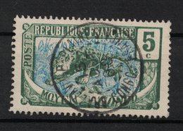 Congo  - Middle Congo - Yvert 51 Oblitéré BRAZZAVILLE PLAINE - Scott#4 - Oblitérés