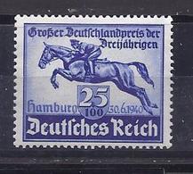 GERMANY:1940 HORSES Michel746MNH** Full,original Gum And No Damage. Catalogue Value $28.00 - Germany