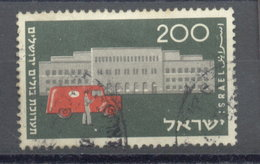ISRAEL -  YVERT 81 (#2991) - Israel