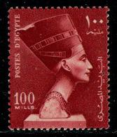 EGYPT 1953 - From Set MNH** - Egypt