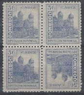 Locales Cadiz Galvez 165 * Catedral. Bloque De 4 Un Sello Invertido - Vignette Della Guerra Civile