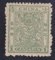 Cina > 1885 Impero  Dragoni  Yv. N° 4   1 Canderin  Nuovo MLH * Dent.12/1/2 - Nuovi