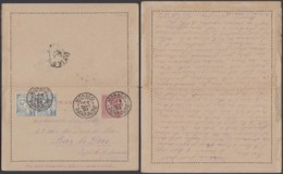 Monaco 1893 - Entier Postal 10 C. + Yv Nr. 13 En Pair Obliteré Monaco Vers Dept. De La Meuse... (DD) DC6101 - Monaco