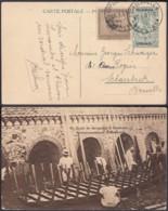 Ruanda-Urundi - Entier Postal 45 C En Carte Postale. Nr. 49-Vue: École De Navigation à Bandundu........(DD) DC6108 - Interi Postali
