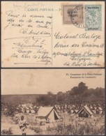 Ruanda-Urundi - Entier Postal 45 C En Carte Postale. Nr. 10 Vue: Campement De La Force Publique.......(DD) DC6109 - Interi Postali