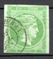 GRECE (Royaume) - 1872-76 - N° 35 - 5 L. Vert-jaune- (Tête De Mercure) - (Avec Chiffre Au Verso) - 1861-86 Grands Hermes