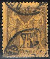 FRANCIA - 1890 - SAGE - N SOTTO LA U - 75 C. - USATO - 1876-1898 Sage (Tipo II)