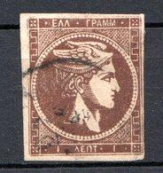 GRECE (Royaume) - 1876-82 - N° 46 - 1 L. Brun-rouge - (Tête De Mercure) - (Sans Chiffre Au Verso) - 1861-86 Grands Hermes