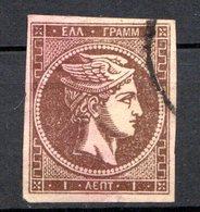 GRECE (Royaume) - 1876-82 - N° 46 - 1 L. Brun-rouge - (Tête De Mercure) - (Sans Chiffre Au Verso) - Used Stamps