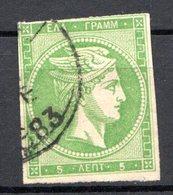 GRECE (Royaume) - 1876-82 - N° 48 - 5 L. Vert - (Tête De Mercure) - (Sans Chiffre Au Verso) - Used Stamps
