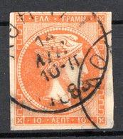 GRECE (Royaume) - 1876-82 - N° 49 - 10 L. Jaune-orange - (Tête De Mercure) - (Sans Chiffre Au Verso) - Used Stamps