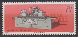 PR CHINA 1974 - Industrial Production MNH** OG - Neufs