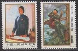 PR CHINA 1973 - International Working Women's Day MNH** OG Short Set - Neufs