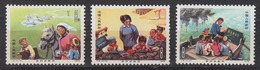 PR CHINA 1975 - Country Women Teachers MNH** OG Short Set - Neufs
