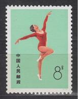 PR CHINA 1974 - Popular Gymnastics MNH** OG - Neufs