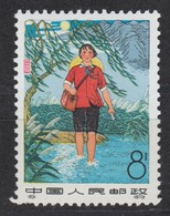 PR CHINA 1974 - Country Doctors MNH** OG - Neufs