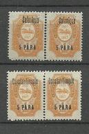 RUSSLAND RUSSIA 1909/10 Levant Levante Constantinople & SALONIQUE Mi 39 II & 39 XI As Pairs MNH - Levant
