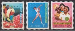 PR CHINA 1973 - Table Tennis Invitation Championships MNH** OG Short Set - Neufs