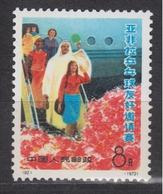PR CHINA 1973 - Table Tennis Invitation Championships MNH** OG - Ongebruikt