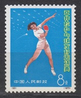 PR CHINA 1973 - Table Tennis Invitation Championships MNH** OG - Ungebraucht