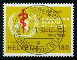 SCHWEIZ-OMS Nr 41 Zentrisch Gestempelt X73F71E - Switzerland