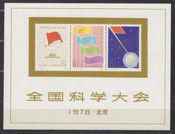 PR CHINA 1978 - National Science Conference Souvenir Sheet MNH** XF - Neufs