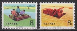 PR CHINA 1975 - Mechanised Farming MNH** OG Short Set - Neufs