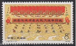 PR CHINA 1976 - Chairman Mao's Swim In Yangtse River MNH** OG - Neufs
