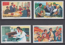 "PR CHINA 1976 - ""Going To College"" MNH** OG Short Set - 1949 - ... Repubblica Popolare"