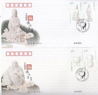 CHINA 2012-28 Chinese Ceramics Dehua Porcelain Stamps FDC - 1949 - ... République Populaire