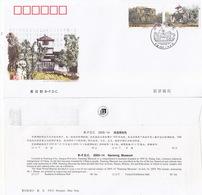 China 2005-14 Nantong Bowuyuan Stamps B.FDC - 2000-09
