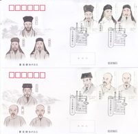 China 2019-26 Ancient Thinkers (II) 6V Stamp B.FDC - 1949 - ... République Populaire