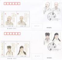 China 2019-26 Ancient Thinkers (II) 6V Stamp FDC - 1949 - ... République Populaire