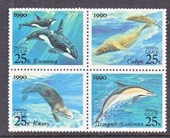 RUSSIA  5936 A      **    MARINE  LIFE - Marine Life