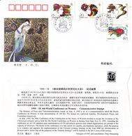 China 1995-18 4th World Conference Women Stamps FDC - 1949 - ... République Populaire