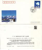 China 1991 J177 30th Anniversary Of Antarctic Treaty FDC - 1949 - ... République Populaire