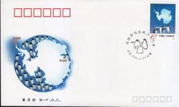 China 1991 J177 30th Anniversary Of Antarctic Treaty B.FDC - 1949 - ... République Populaire