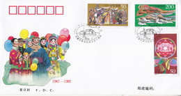 CHINA 1997-6 50th Inner Mongolia Autonomous Region Stamps FDC - 1949 - ... République Populaire
