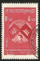 534 Cambodge 1957 Prince Sihanouk Drapeaux Flags (KAM-261) - Cambodja