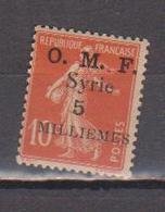 SYRIE       N°  YVERT  : 28   NEUF SANS GOMME    ( SG  1/40 ) - Syrien (1919-1945)