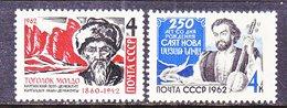 RUSSIA 2663-4    **    ARMENIA   POETS - Armenia