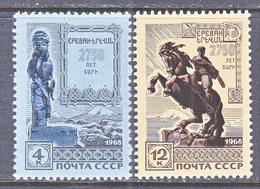 RUSSIA  3524-5    **    ARMENIA   YEREVAN - Armenia